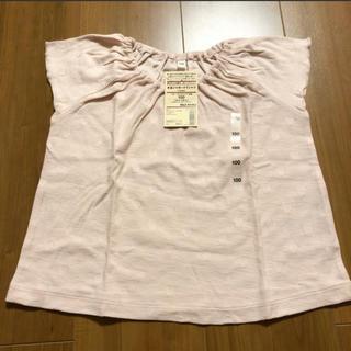 MUJI (無印良品) - 無印良品 Tシャツ 100 新品 オーガニックコットン