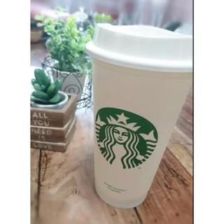 Starbucks Coffee - 【新品未使用★日本未発売】スターバックス リユーザブルカップ