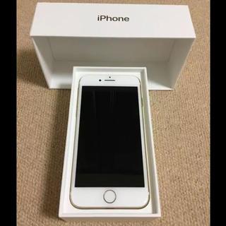 アイフォーン(iPhone)のiPhone7 ゴールド SIMフリー(スマートフォン本体)