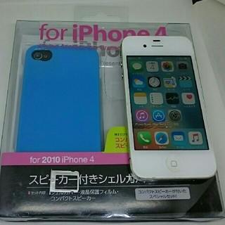 アイフォーン(iPhone)のiPhone4s 16GByte+ケース+液晶保護シート A1387(スマートフォン本体)