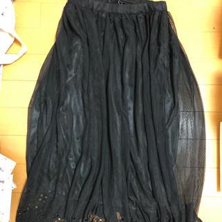 アメリエルマジェスティックレゴン(amelier MAJESTIC LEGON)のスカート(ひざ丈スカート)