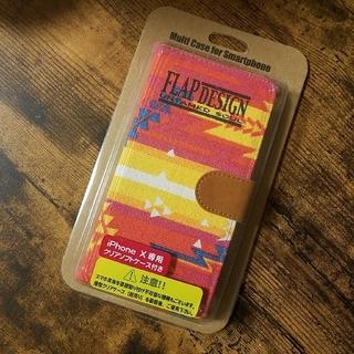 アイフォーン(iPhone)のiPhone X 専用 クリアソフトケースつき 携帯カバー(iPhoneケース)