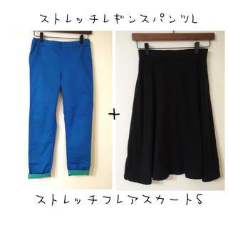 ジーユー(GU)のスカート&パンツセット(セット/コーデ)