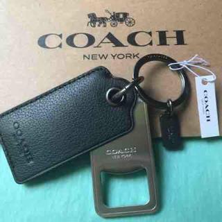 コーチ(COACH)のCOACH F64140 BLK オープナー付きキーホルダー 大人気!(キーホルダー)