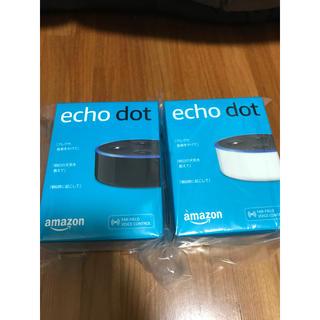 エコー(ECHO)のAmazon echo ブラック、ホワイト 二台セット(スピーカー)