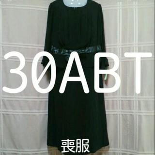 《コメント不要》新品 B120 着丈110 30ABT 喪服 大きいサイズ