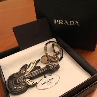 プラダ(PRADA)の☆新品☆PRADA キーホルダー ギター キーリング(キーホルダー)