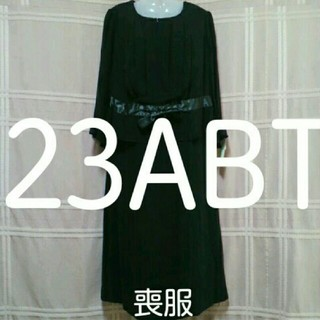 《コメント不要》新品 B108 着丈110 23ABT 喪服 大きいサイズ