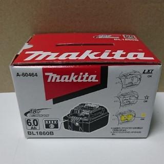 マキタ(Makita)の新品 マキタバッテリー(工具/メンテナンス)