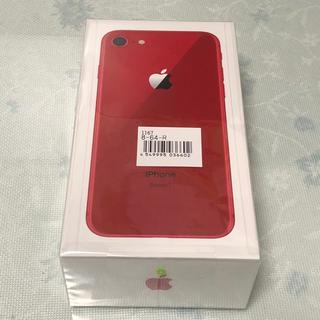 アイフォーン(iPhone)の【新品 未使用】SIMフリー iPhone8本体 64GB レッド RED(スマートフォン本体)