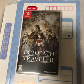 ニンテンドースイッチ(Nintendo Switch)のオクトパストラベラー(家庭用ゲームソフト)