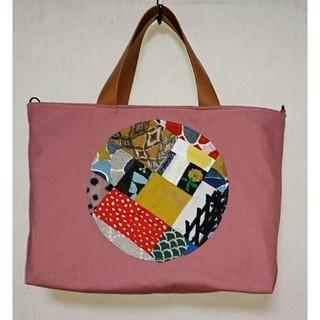 ミナペルホネン ピンク色生地 アップリケのトートバッグ 2way(バッグ)