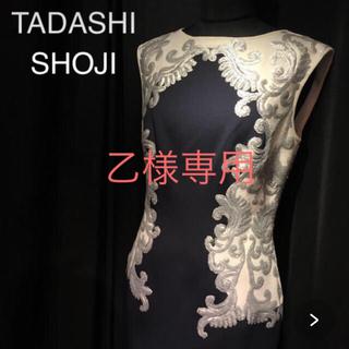 タダシショウジ(TADASHI SHOJI)の【一度のみ】TADASHI SHOJI スパンコール刺繍ワンピ S(ひざ丈ワンピース)