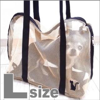 犬 猫 チワワ 小型犬 キャリー バッグ トート インナー メッシュ