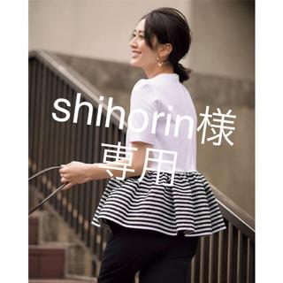バーニーズニューヨーク(BARNEYS NEW YORK)の美品♡ ボーダーズアットバルコニー very限定 ホワイトティシャツ(Tシャツ(半袖/袖なし))