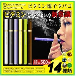 最安値❗正規品★ビタミンタバコ VCC 全14フレーバー⭐即購入OK❗本日発送❗(タバコグッズ)