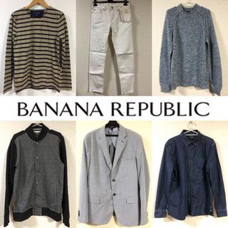 バナナリパブリック(Banana Republic)のメンズ バナナリパブリック 6点セット Mサイズ (ブルゾン)