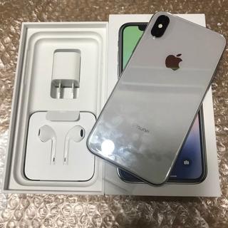 アイフォーン(iPhone)の新品SIMロック解除iPhoneX ドコモ 256GB ブラック(スマートフォン本体)