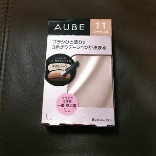 オーブ(AUBE)のredrose様専用  11(アイシャドウ)