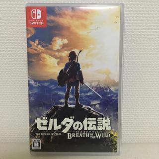 ニンテンドースイッチ(Nintendo Switch)のニンテンドースイッチ ゼルダの伝説 ブレスオブザワイルド(家庭用ゲームソフト)