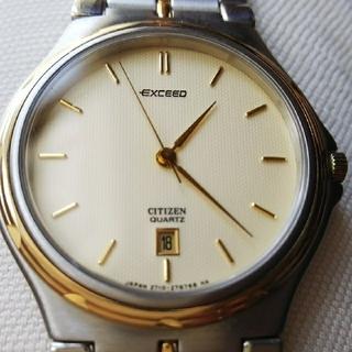 シチズン(CITIZEN)のCITIZEN 腕時計(腕時計(アナログ))