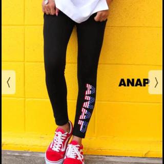 ANAP - ANAP