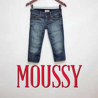 moussy - 極美ライン♪マウジー ウォッシュ加工 ハーフデニム♡スライ リーバイス