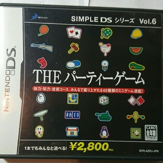 ニンテンドウ(任天堂)のDSソフト パーティゲーム(携帯用ゲームソフト)