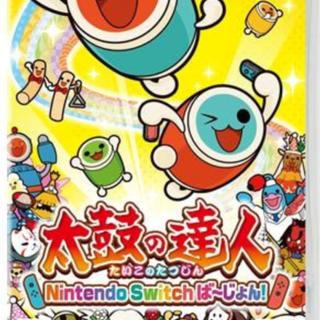 ニンテンドースイッチ(Nintendo Switch)の太鼓の達人(家庭用ゲームソフト)