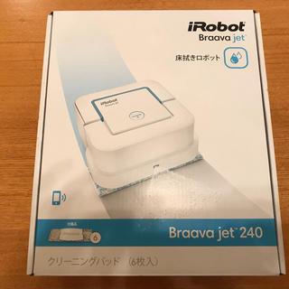 アイロボット(iRobot)のiRobot Braava jet 240(掃除機)