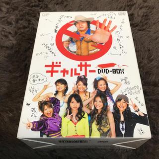 ギャルサー DVD-box4巻セット(TVドラマ)
