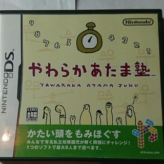 ニンテンドウ(任天堂)のDSソフト やわらかあたま塾(携帯用ゲームソフト)