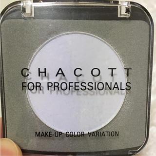 チャコット(CHACOTT)のチャコット フォープロフェショナルズ メイクアップカラーバリエーション 637(フェイスカラー)