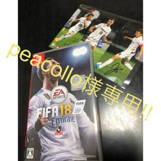 ニンテンドースイッチ(Nintendo Switch)のNintendo Switch FIFA18(家庭用ゲームソフト)