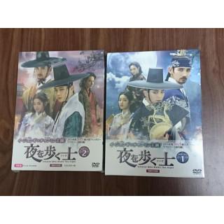 夜を歩く士(ソンビ) dvd set 1+2(TVドラマ)