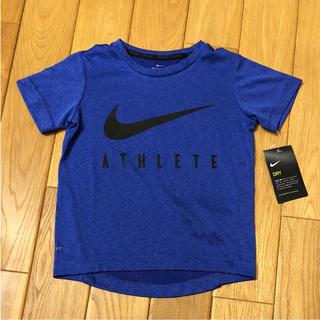 ナイキ(NIKE)の新品 半額 ナイキ 青 Tシャツ キッズ DRY-FIT 120(Tシャツ/カットソー)