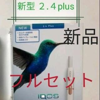 アイコス(IQOS)のIQOS 2.4 Plus アイコス #フルセット #新品 #即発  #最安値(タバコグッズ)