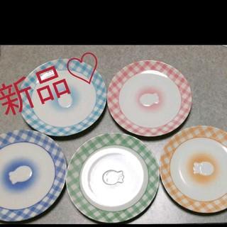 ❮新品,未使用❯ちょきんぎょ 皿 5枚セット(食器)