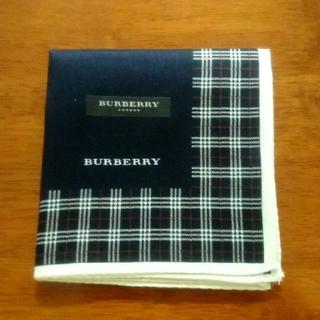 バーバリー(BURBERRY)の【新品】バーバリー ハンカチ(ハンカチ/ポケットチーフ)