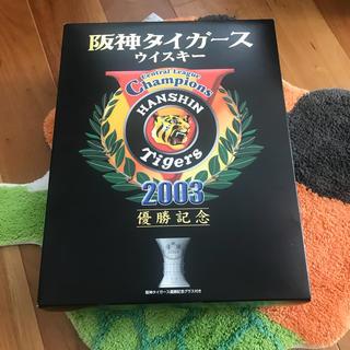 ハンシンタイガース(阪神タイガース)の阪神タイガースウィスキー(記念品/関連グッズ)