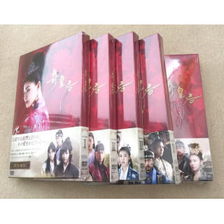 奇皇后 ―ふたつの愛 涙の誓い― DVD BOX I-V(TVドラマ)