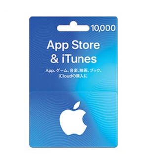 iTunesカード10000円分(その他)