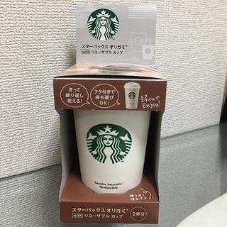 Starbucks Coffee - スターバックス カップ