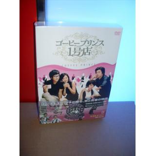 コーヒープリンス1号店 DVD-BOX I+II(TVドラマ)