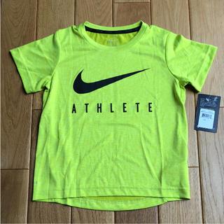 ナイキ(NIKE)の新品 半額 ナイキ Tシャツ キッズ 黄色 DRY-FIT 130(Tシャツ/カットソー)