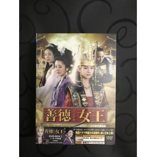 善徳女王(ノーカット完全版) DVD BOX(TVドラマ)