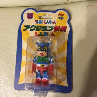 MEDICOM TOY - クレヨンしんちゃんベアブリック100%