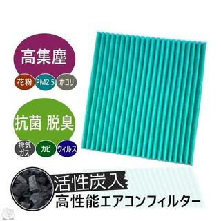 HooMoo トヨタ車用 エアコンフィルター 特殊3層構造&活性(車内アクセサリ)