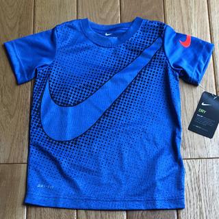 ナイキ(NIKE)の新品 半額 ナイキ Tシャツ 青 キッズ DRY-FIT 110(Tシャツ/カットソー)