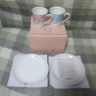 プライベートレーベル(PRIVATE LABEL)のプライベートレーベル ペア お皿・カップ(食器)